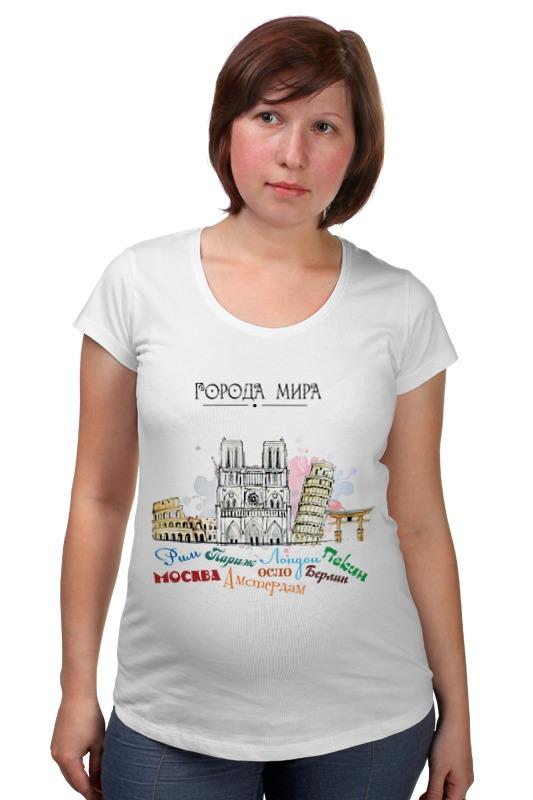 Футболка для беременных Printio Города мира джексон рид города мира