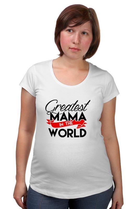 Футболка для беременных Printio Лучшая мама в мире (greatest mama in the world) футболка для беременных printio stay best mom in the world