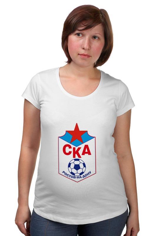 Футболка для беременных Printio Футбольный клуб ска (ростов-на-дону) ростов на дону ростовская область