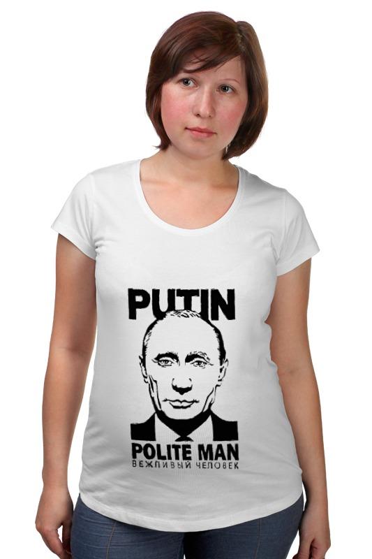 Футболка для беременных Printio Путин - вежливый человек футболка для беременных printio вежливый человек