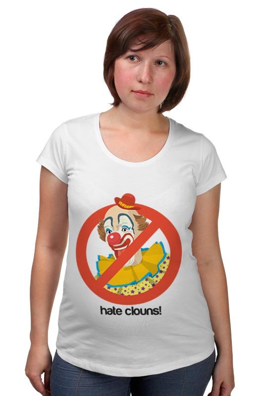 Футболка для беременных Printio Ненавижу клоунов! люблю целую ненавижу кэмерон