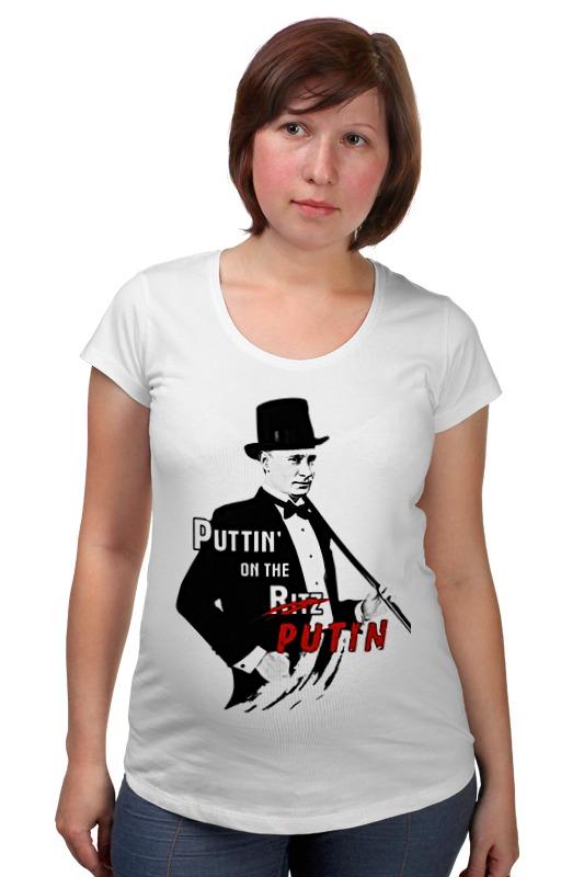 Футболка для беременных Printio Puttin on the putin футболка для беременных printio bring me the horizon
