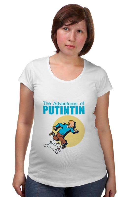 Футболка для беременных Printio Приключения путина товары для беременных