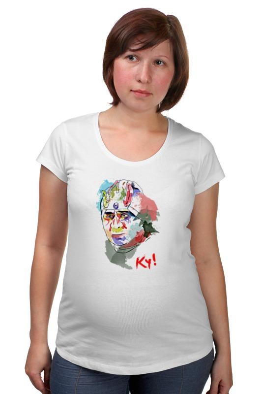 Футболка для беременных Printio Леонов кин-дза-дза футболка рингер printio леонов кин дза дза