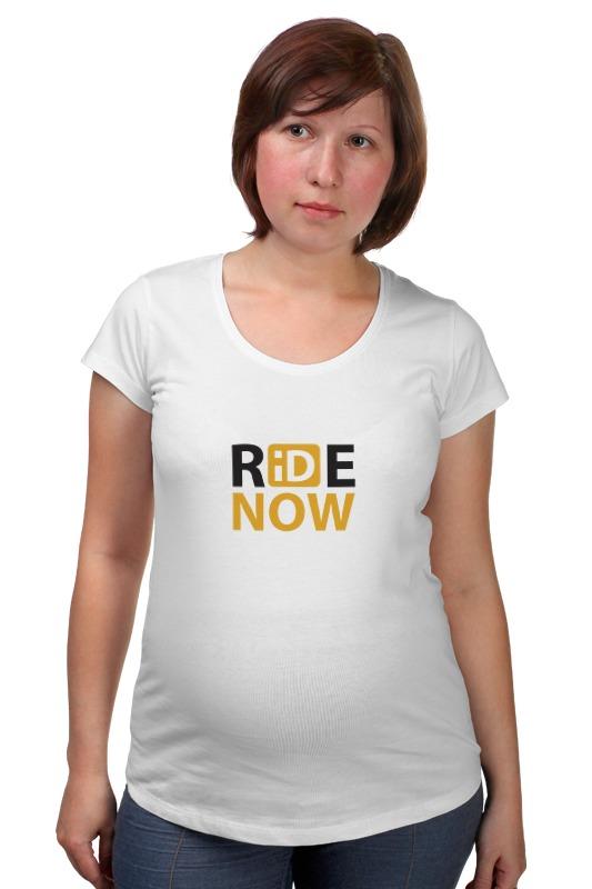 Футболка для беременных Printio Ride-now женская одежда для спорта