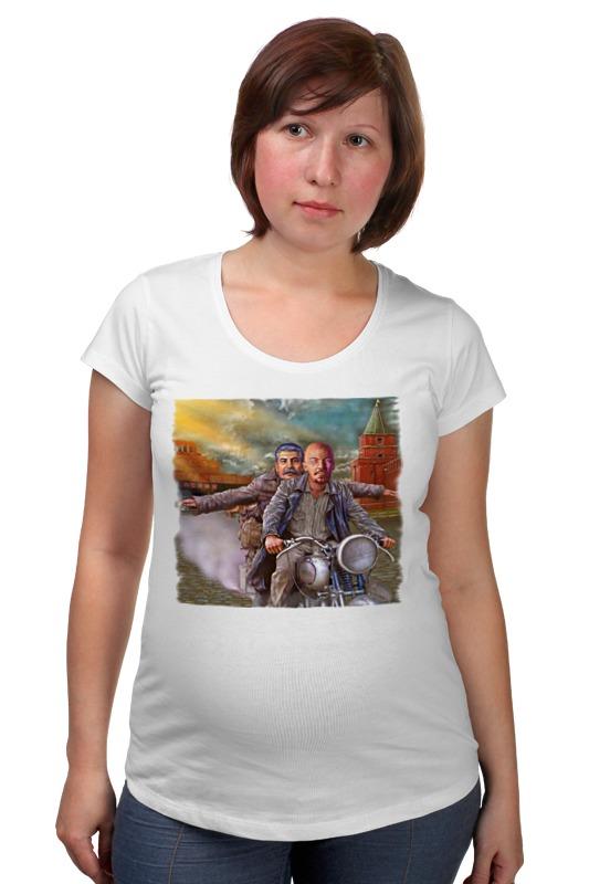 Футболка для беременных Printio Политический юмор футболка для беременных printio россия украина