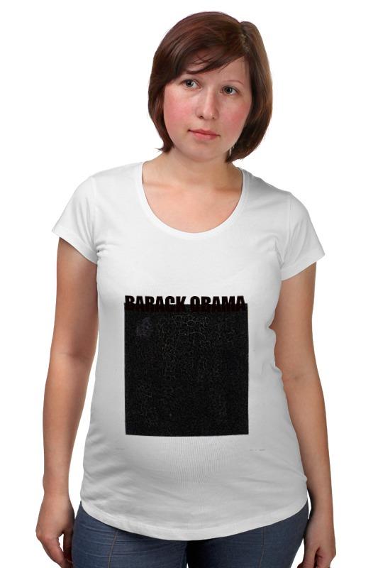 Футболка для беременных Printio Barack obama футболка wearcraft premium printio barack obama