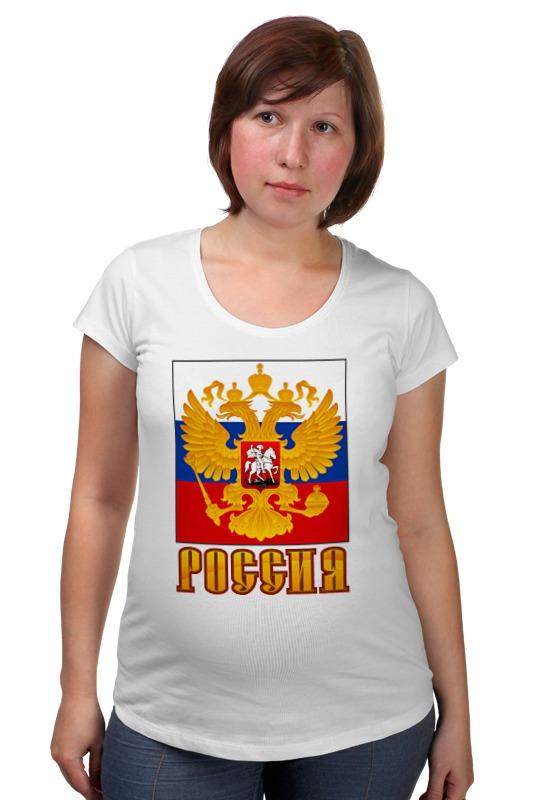 Футболка для беременных Printio Россия герб футболка для беременных printio крым россия