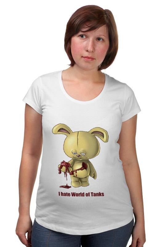 Футболка для беременных Printio Ненавижу танчики футболка для беременных printio world school of rock
