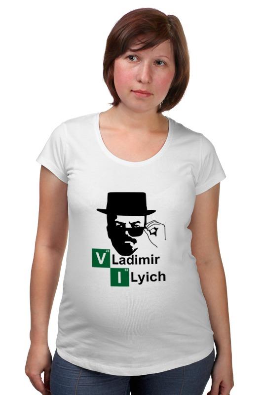Футболка для беременных Printio Владимир ильич как продать вещи в ильич вске