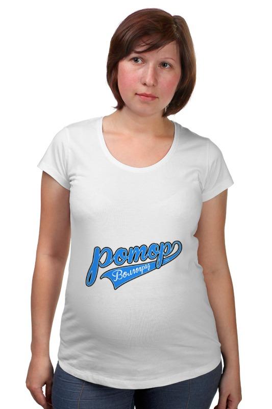Футболка для беременных Printio Ротор товары для беременных