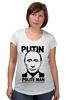 """Футболка для беременных """"Путин (Putin)"""" - путин, putin, вежливый человек, polite man, политик"""