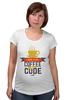"""Футболка для беременных """"Программист (Programmer)"""" - кофе, coffee, код, программист, code"""