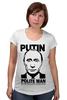 """Футболка для беременных """"Putin Polite man"""" - человек, путин, президент, putin, вежливый, политик"""