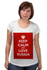 "Футболка для беременных ""KEEP CALM AND LOVE RUSSIA"" - россия, russia, путин, putin, designministry"