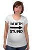"Футболка для беременных ""I'm with stupid"" - идиот, придурок, i'm with stupid, i m with stupid, я с придурком"