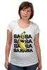 "Футболка для беременных ""BA BA BANANA"" - banana, миньоны, гадкий я, minion"