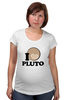 "Футболка для беременных ""Плутон (Pluto)"" - space, космос, плутон, pluto"
