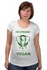 """Футболка для беременных """"I'm strong & i'm vegan"""" - веган, vegan"""