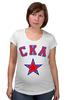 """Футболка для беременных """"ХК СКА"""" - кхл, hcska, хкска"""