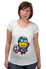 """Футболка для беременных """"Captain America Minions """" - кэп, мстители, миньоны, капитан америка, captain america"""