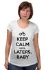 """Футболка для беременных """"Keep Calm until Laters, Baby (50 оттенков серого)"""" - sex, бдсм, keep calm, наручники, 50 оттенков серого"""