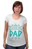 """Футболка для беременных """"Я люблю папу"""" - папа, father, papa, dad"""