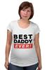 """Футболка для беременных """"Лучший Отец (Best Dad Ever)"""" - папа, отец, father, dad, батя"""