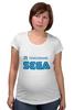 """Футболка для беременных """"Я-SEGA"""" - я, 90-е, sega, 90's, поколение"""
