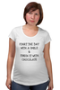 """Футболка для беременных """"Smile and Chocolate"""" - позитив, smile, настроение, шоколад"""
