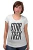 """Футболка для беременных """"Star Trek / Звездный Путь"""" - кино, star trek, звездный путь, афиша, kinoart"""