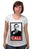 "Футболка для беременных ""Better call Saul"" - obey, better call saul, лучше звоните солу, сол гудман"
