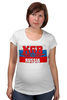 "Футболка для беременных ""KGB - Russia"" - россия, russia, путин, кгб, kgb"