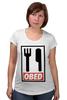 """Футболка для беременных """"ОБЕД"""" - obey, обед, obed"""