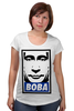 """Футболка для беременных """"Вова Путин"""" - путин, putin, вова, нас не догонят, самый вежливый из людей"""