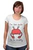 """Футболка для беременных """"Я слишком милый, чтобы быть раздраженным"""" - милый, краб, crab, клешня"""