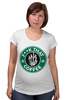 """Футболка для беременных """"нах этот кофе (f**k that coffee)"""" - скелет, пародия, кофе, starbucks, старбакс"""