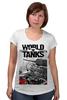 "Футболка для беременных ""World of Tanks"" - игры, world of tanks, танки, wot"