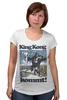 """Футболка для беременных """"King Kong"""" - обезьяна, кинг конг, king kong, кинг-конг"""