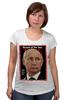 """Футболка для беременных """"Putin"""" - putin, russia, президент, путин, россия"""