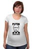 "Футболка для беременных ""Путин"" - путин, putin, polite man"