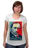 """Футболка для беременных """"Путин """" - арт, путин, putin, власть, authority"""