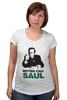 "Футболка для беременных ""Better call Saul"" - во все тяжкие, breaking bad, better call saul, лучше звоните солу, сол гудман"