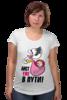 """Футболка для беременных """"Аист уже в пути"""" - baby, беременность, футболки для беременных, футболки для беременных купить, принты для беременных, pregnant, stork"""
