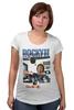 "Футболка для беременных ""Rocky / Рокки"" - иероглифы, сталлоне, рокки, rocky, kinoart"