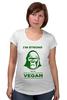 """Футболка для беременных """"I'm strong & i'm vegan"""" - веган, сильный, vegan, strong"""