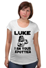 """Футболка для беременных """"Luke i am your spotter"""" - spotter, дарт вейдер, звездные войны, качок, darth vader"""