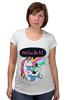 "Футболка для беременных ""We Can Do It! (Unicorn)"" - unicorn, единорог, we can do it"