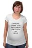"""Футболка для беременных """"ОБАМА"""" - футболки, обама, путин, санкции, новые прикольные футболки, футболки санкции"""