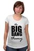 "Футболка для беременных ""The Big Bang Theory"" - the big bang theory, теория большого взрыва, шелдон купер, sheldon cooper"